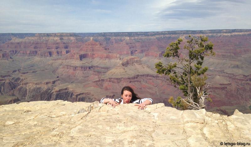 Большой каньон, Rim trail
