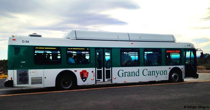 Маршрутные автобусы на Большом каньоне