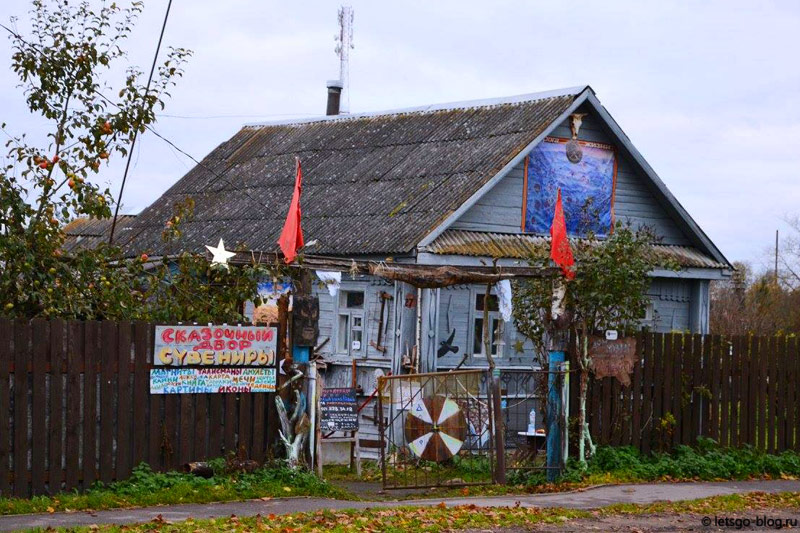 Старая Ладога, дом Бабаешки