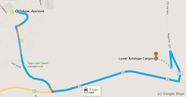 Нижний каньон Антилопы, как добраться
