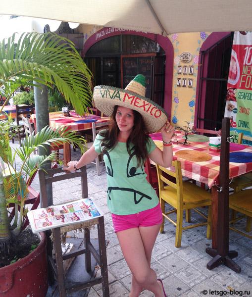 Канкун Мексика