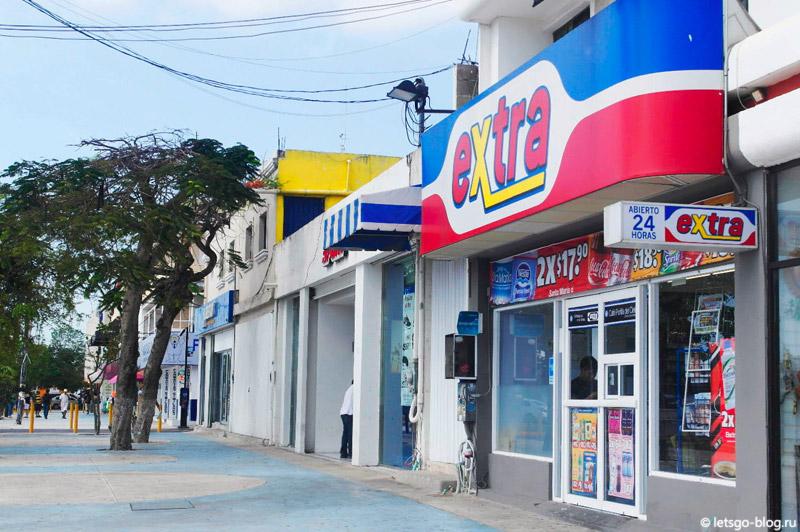 Продуктовый магазин Extra в Канкуне
