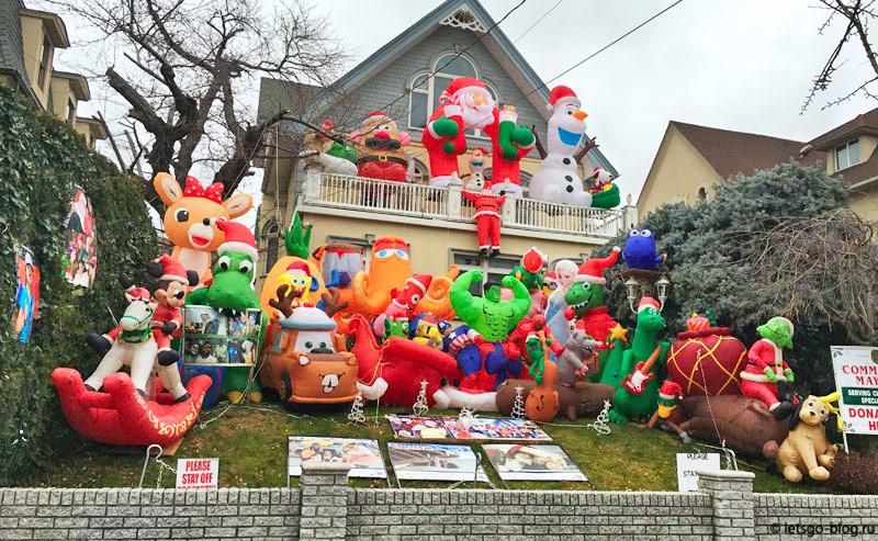 Дайкер Хайтс дом с надувными игрушками