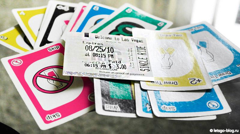Билет на автобус в Лас-Вегасе
