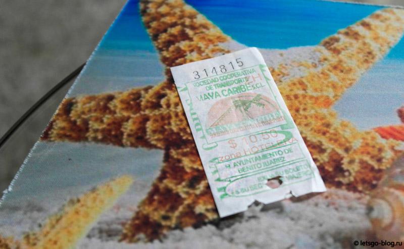 Билет на автобус для проезда в зоне отелей Канкуна