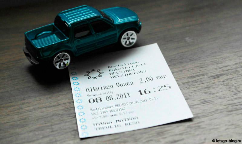 Билет на трамвай в Хельсинки
