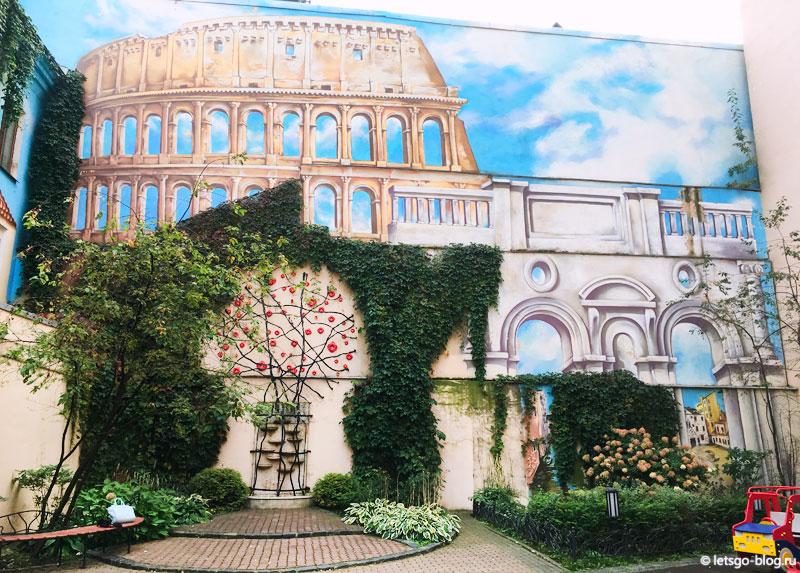 Итальянский дворик Питер