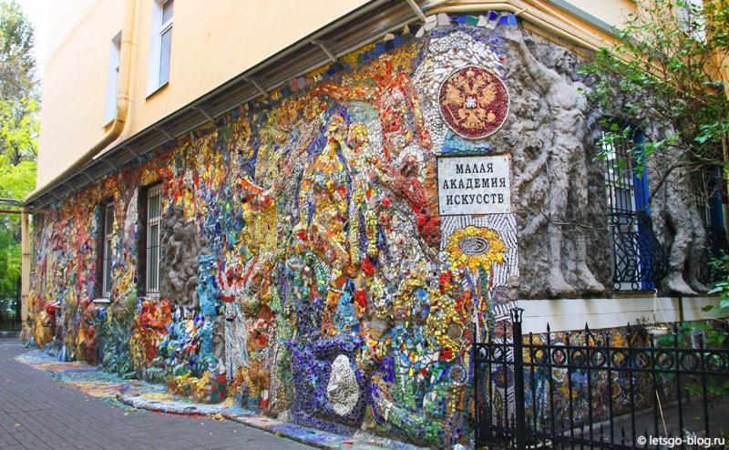 Мозаичный дворик Питер