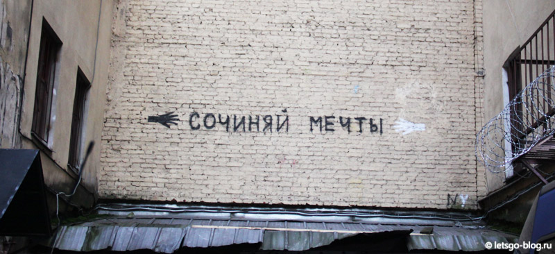 """Арт-пространство """"Пушкинская, 10"""""""