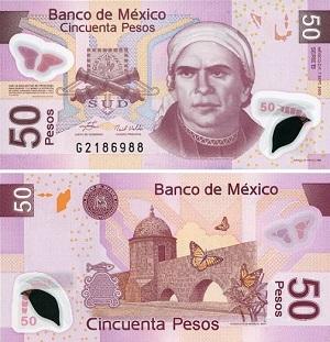 Купюра 50 песо Мексика