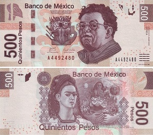 Купюра 500 песо Мексика