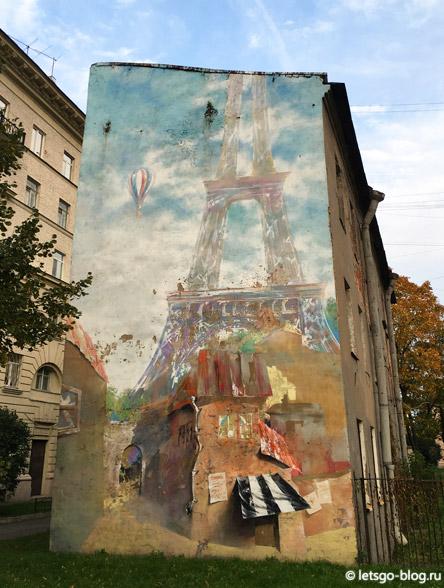 Парижский дворик Питер