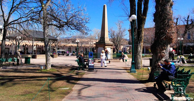 Площадь Санта-Фе (Santa Fe Plaza)