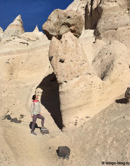 Каша-Катуве палаточные скалы