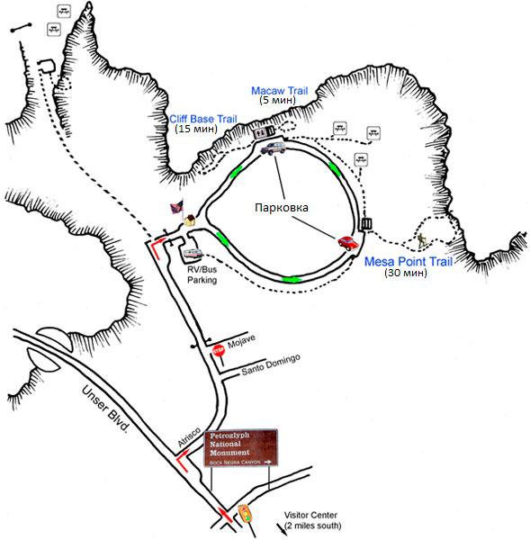 каньон Бока Негра схема