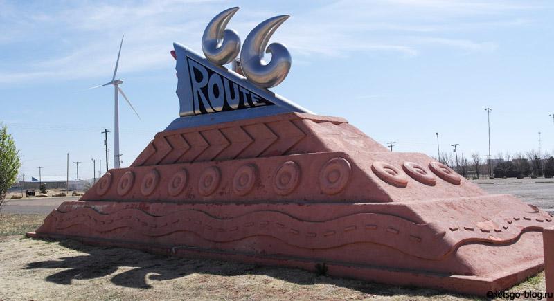 Тукумкари. Памятник Маршруту 66