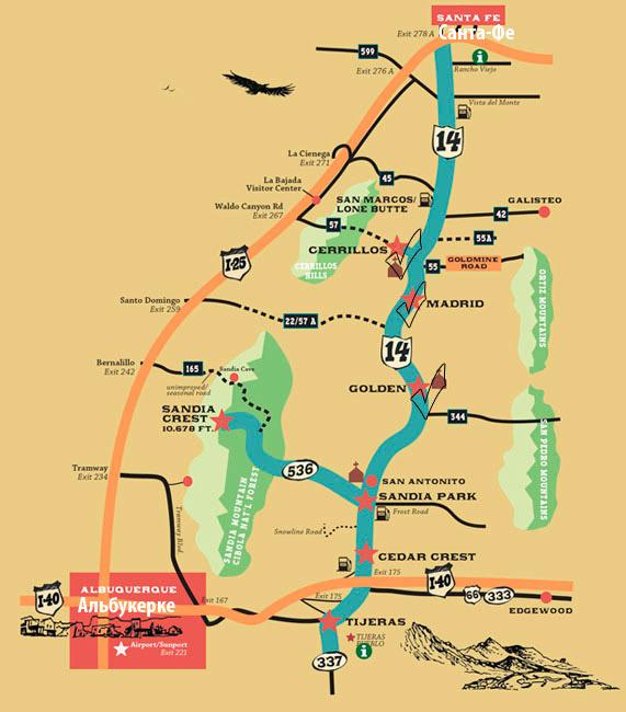 Бирюзовая тропа (Turquoise Trail) карта
