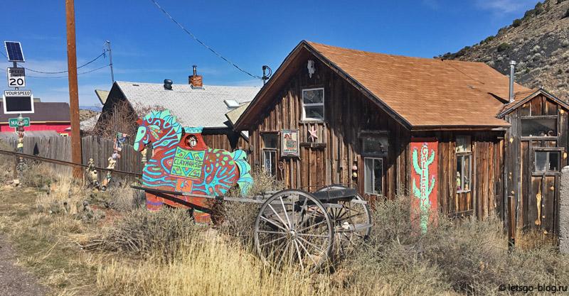 Мэдрид (Madrid), Нью-Мексико