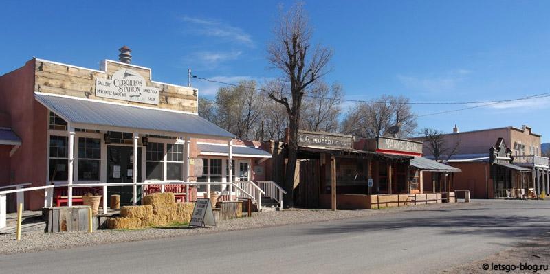 Сериллос (Cerrillos), Нью-Мексико