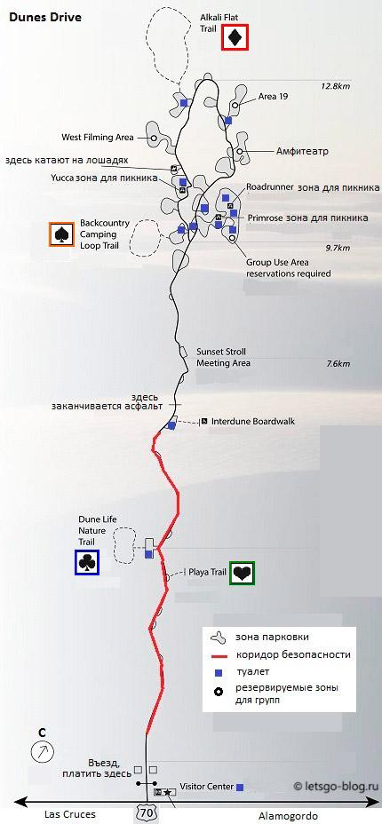 Парк Белые пески, план