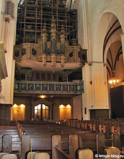 Домский собор орган