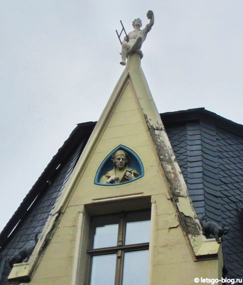 Дом трубочиста Рига