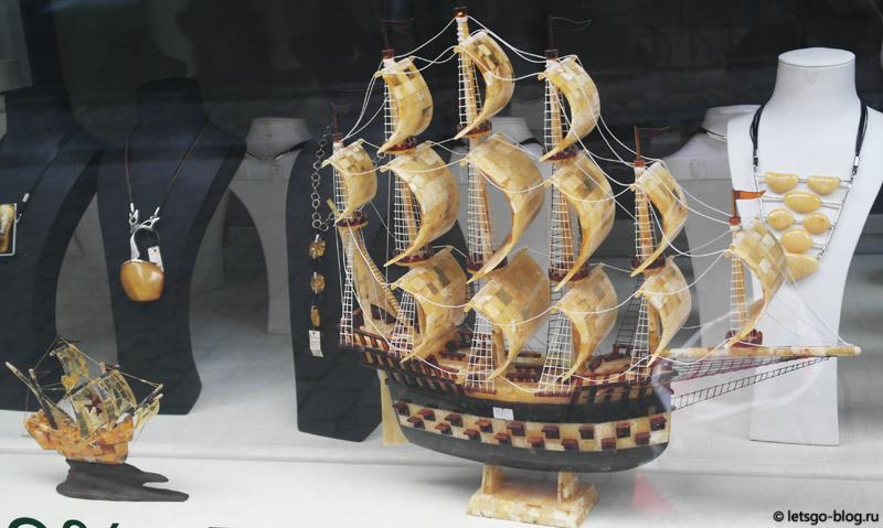 украшения из янтаря рига