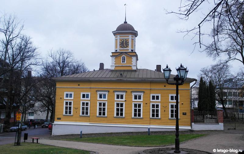 Лаппеенранта ратуша