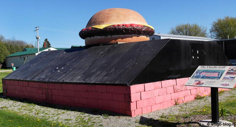 Сеймур, Висконсин. Родина гамбургеров