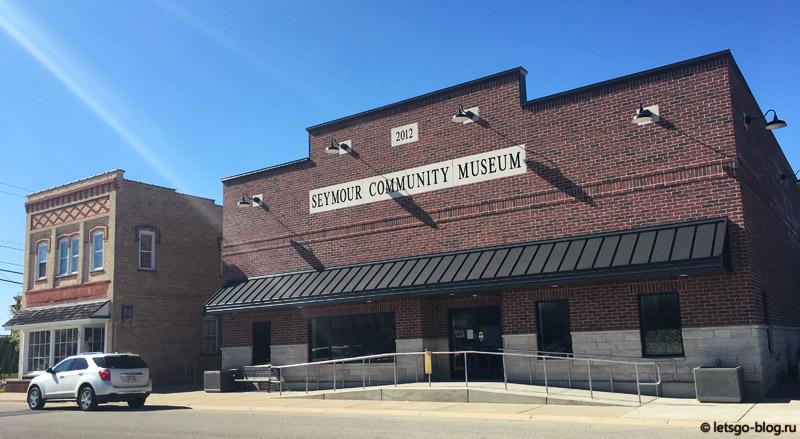 Музей Сеймур, Висконсин