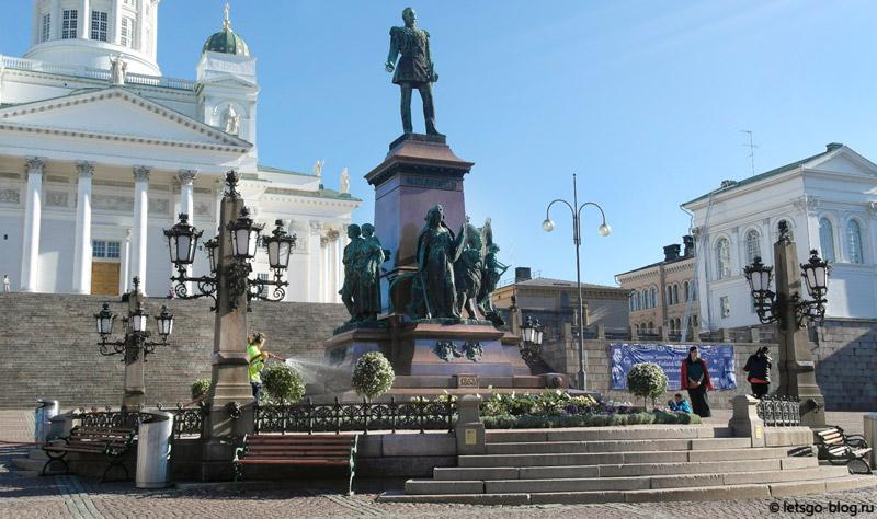 статуя Александра II Хельсинки