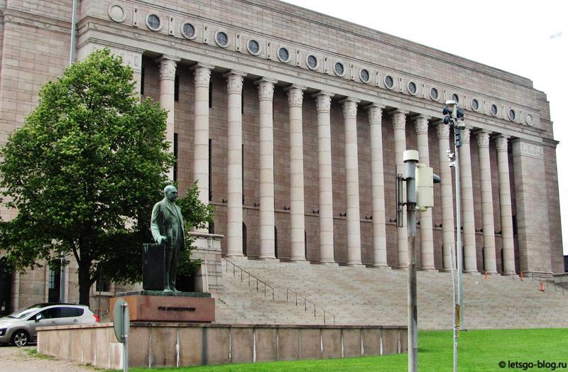 Парламент хельсинки