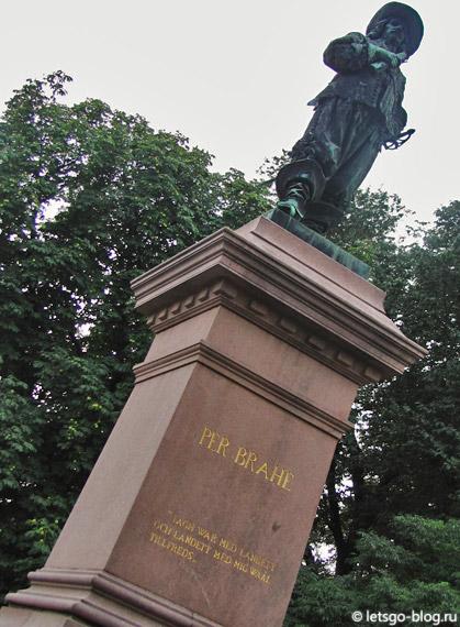 Памятник Пер Браге