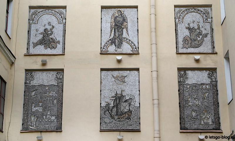 Двор с мозаичными картинами