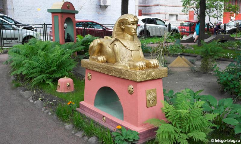 Двор Маленького принца (Академический дворик)