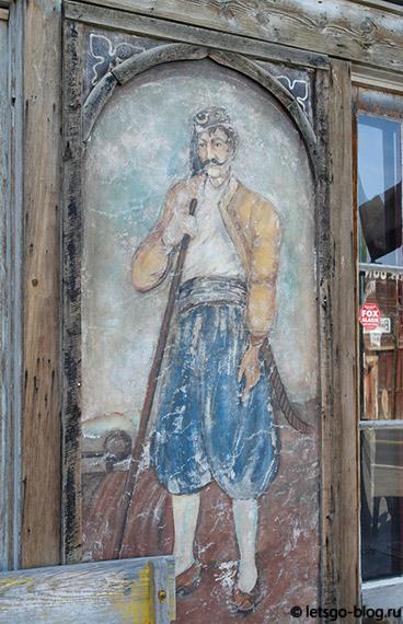 Вирджиния Сити Монтана