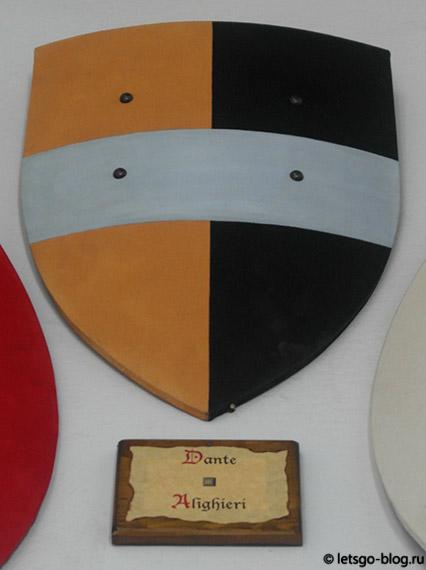 Дом-музей Данте Алигьери Флоренция