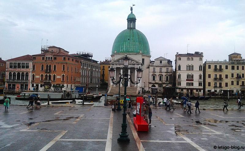 церковь Сан-Симеоне-Пикколо Венеция