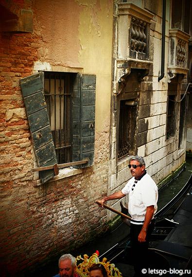 Гондолы Венеции