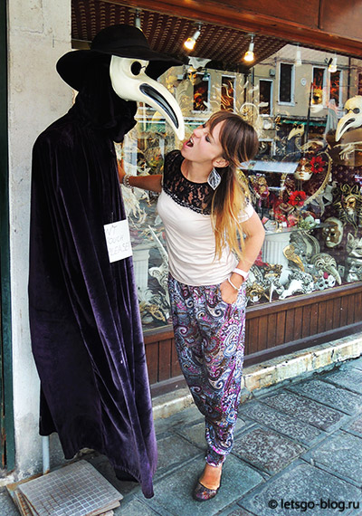 Магазин масок в венеции