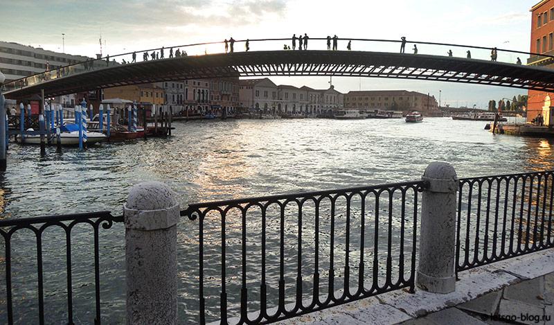 Мост Конституции Венеция