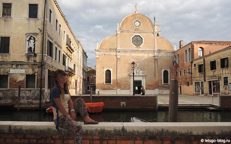 Церковь Санта Мария деи Кармини Венеция