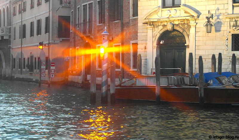 Водный светофор Венеция