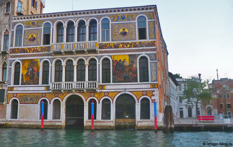 Палаццо Барбариго Венеция