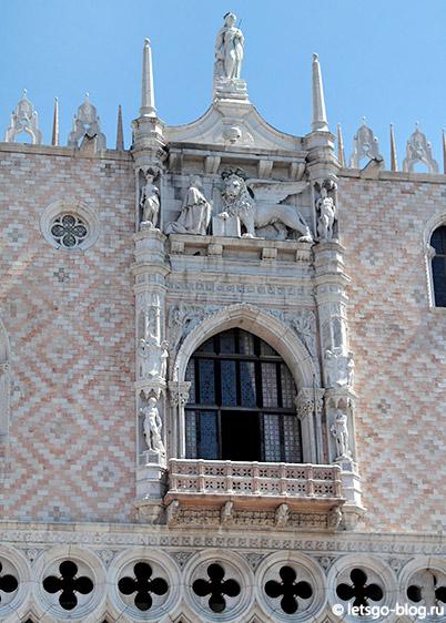Площадь Сан Марко Венеция, Дворец Дожей