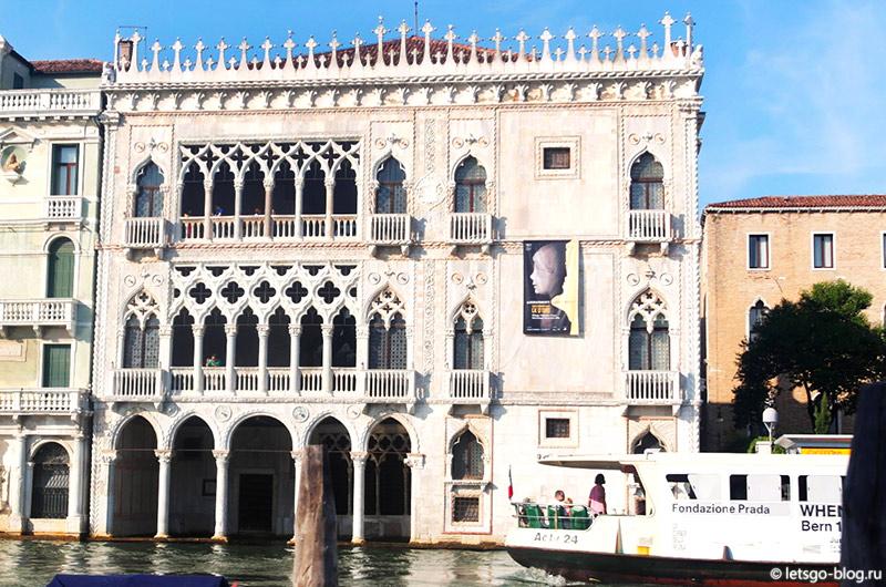 дворец Ка-д'Оро Венеция
