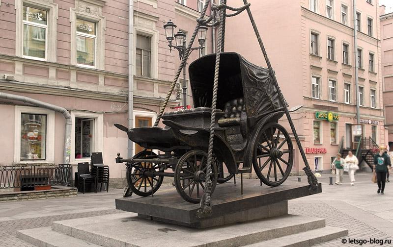 Памятник карете спб