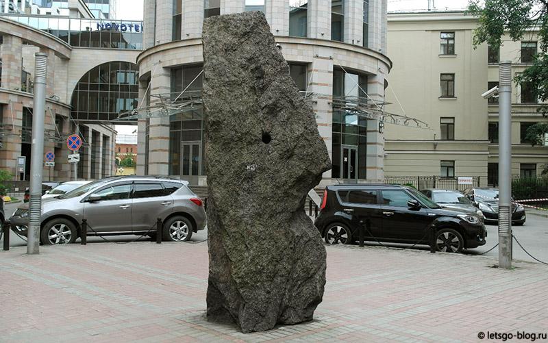 Памятник дырке