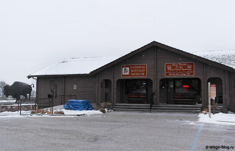 Музей бизонов Северная Дакота
