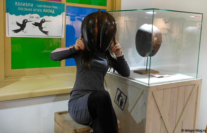 Музей Титикака